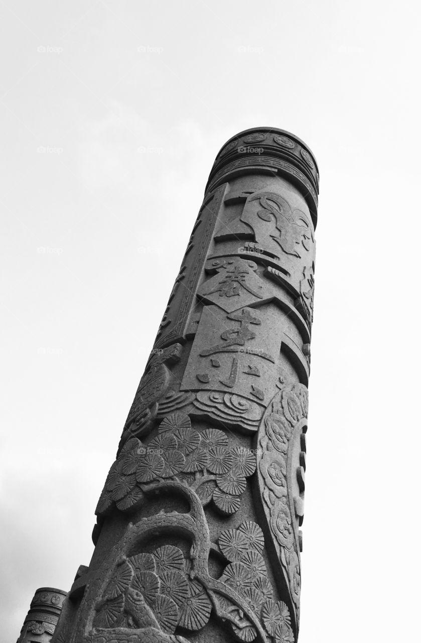 Carved Pillars at Yangtia Mountain in Shenzhen, China